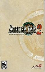 Manual - Front | Atelier Iris 2 the Azoth of Destiny Playstation 2