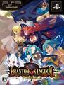 Phantom Kingdom Portable [Limited Edition] | JP PSP