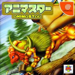 Animastar JP Sega Dreamcast Prices