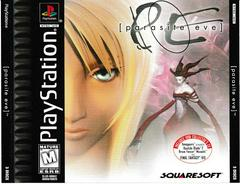 Front Of Case   Parasite Eve Playstation