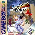 Street Fighter Alpha Warriors' Dreams | PAL GameBoy Color