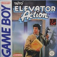 Elevator Action PAL GameBoy Prices