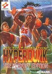 Hyper Dunk: The Playoff Edition JP Sega Mega Drive Prices
