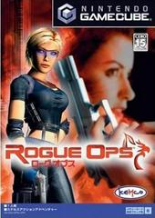 Rogue Ops JP Gamecube Prices