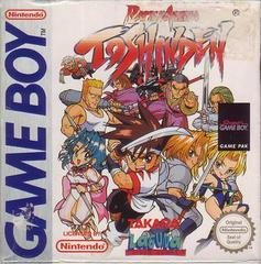 Battle Arena Toshinden PAL GameBoy Prices
