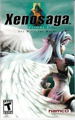 Manual - Front | Xenosaga Playstation 2
