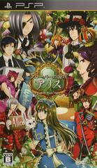 Clover no Kuni no Alice: Wonderful Wonder World JP PSP Prices