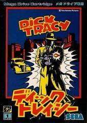 Dick Tracy JP Sega Mega Drive Prices