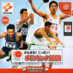 ESPN International Track & Field JP Sega Dreamcast Prices