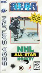 NHL All-Star Hockey Sega Saturn Prices