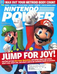 [Volume 203] New Super Mario Bros Nintendo Power Prices
