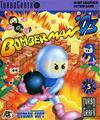 Bomberman 93 | TurboGrafx-16