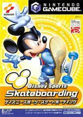 Disney Sports Skateboarding JP Gamecube Prices