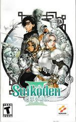 Manual - Front | Suikoden 3 Playstation 2