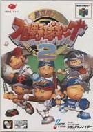 Chokukan Night: Pro Yakyu King 2 JP Nintendo 64 Prices