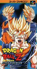 Dragon Ball Z: Hyper Dimension Super Famicom Prices