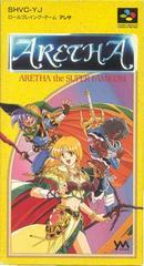 Aretha the Super Famicom Super Famicom Prices