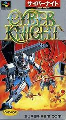 Cyber Knight Super Famicom Prices
