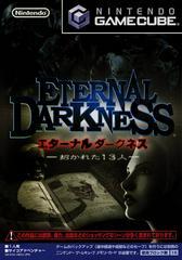Eternal Darkness JP Gamecube Prices