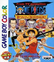 One Piece: Yume no Lufy JP GameBoy Color Prices
