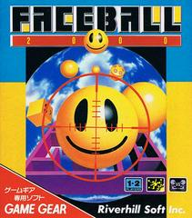 Faceball 2000 JP Sega Game Gear Prices