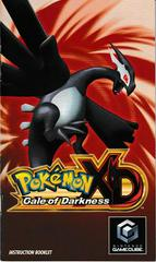 Manual - Front | Pokemon XD: Gale of Darkness Gamecube