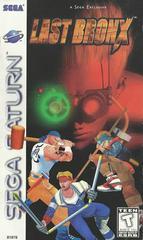 Last Bronx Sega Saturn Prices