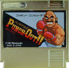 Punch-Out Gold Famicom Prices