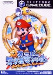Super Mario Sunshine JP Gamecube Prices