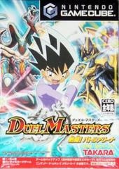 Duel Masters JP Gamecube Prices