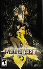 Manual - Front | Magna Carta Tears of Blood Playstation 2