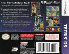 Tetris DS. -Back | Tetris DS Nintendo DS
