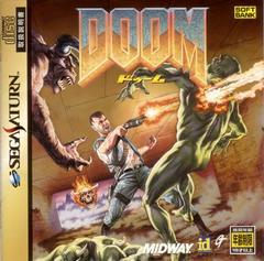 Doom JP Sega Saturn Prices