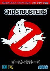 Ghostbusters JP Sega Mega Drive Prices