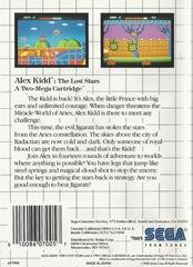 Alex Kidd The Lost Stars - Back | Alex Kidd the Lost Stars Sega Master System