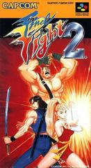 Final Fight 2 Super Famicom Prices