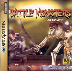 Battle Monsters JP Sega Saturn Prices