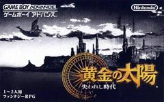 Golden Sun The Lost Age JP GameBoy Advance Prices