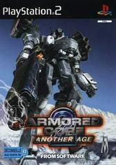 Armored Core 2 Another Age PAL Playstation 2 Prices