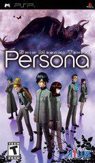 Shin Megami Tensei: Persona PSP Prices