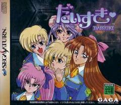 Daisuki JP Sega Saturn Prices