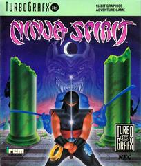 Ninja Spirit TurboGrafx-16 Prices
