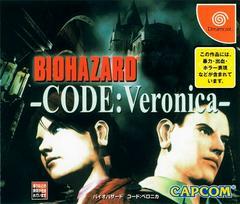 Biohazard Code: Veronica JP Sega Dreamcast Prices