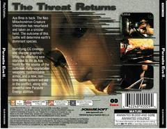 Back Of Case | Parasite Eve 2 Playstation