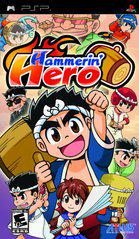 Hammerin' Hero PSP Prices