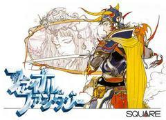 Final Fantasy Famicom Prices