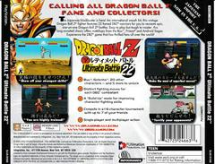 Back Of Case | Dragon Ball Z Ultimate Battle 22 Playstation