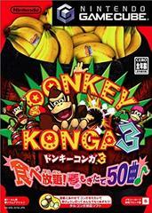 Donkey Konga 3 JP Gamecube Prices