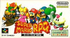 Super Mario RPG Super Famicom Prices