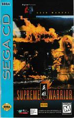 Supreme Warrior Sega CD Prices